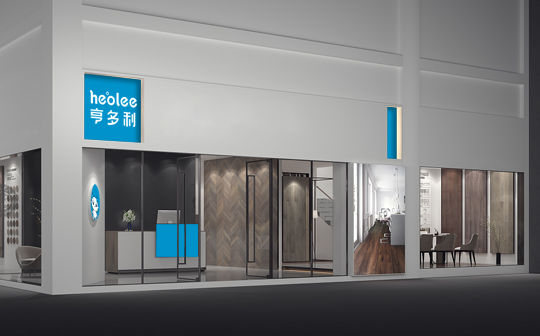 亨JBO马鞍山体验店
