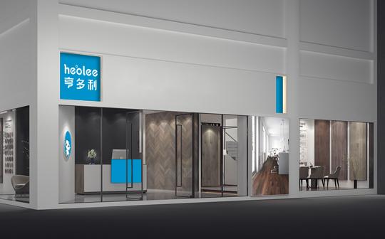 亨JBO咸阳三原体验店